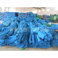厂家直销定做工地安全网,规格种类齐全,滨州盛浩绳网