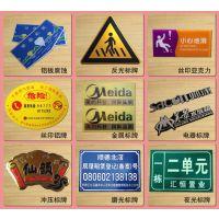 供应福永黄田广告制作印刷喷绘写真13538122161