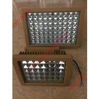 70W防爆LED方形泛光灯价格CCD97-70防爆免维护LED泛光灯