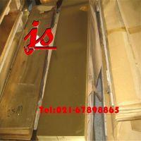 上海H70黄铜板, 切削加工性能好, H70黄铜板
