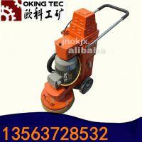欧科手推式地坪打磨机 进口低价环氧地坪打磨机
