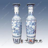 青花瓷大花瓶 景德镇陶瓷大花瓶