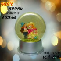 圣诞礼品SSSY耐高低温水晶球填充油水晶球填充液流动性好