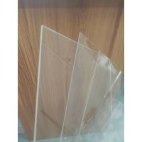 透明亚克力板 有机玻璃 PMMA 板材 厚度0.5-100mm