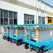 鑫力300kg移动式升降台生产厂家 工地用的维修平台 6米厂房升降机定做