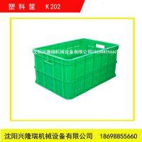 沈阳塑料箱,沈阳塑料周转筐,沈阳塑料箱,沈阳兴隆瑞机械设备有限公司K202