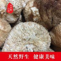 猴头菇特级干货 猴头菌菇猴头蘑菇 无硫养胃湖北特产