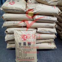 广州优势现货代理 山东天力甘露醇 Mannitol 医药级甘露醇