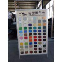 武汉加工铝塑板,吉祥品牌,量大从优,厚度3.0