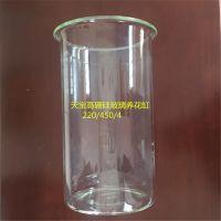 天宝tb-2516玻璃花瓶高硼硅玻璃吹制花缸花盆价格
