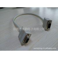 供应VGA 转接线  一公一母