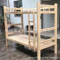 供应实木家具 广州现代青年旅馆  实木床 木质稳固结实双层宿舍床