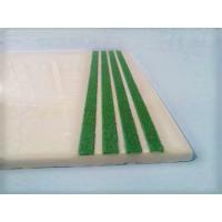 供应安徽防滑条/防滑条生产/销售/安徽瓷砖防滑条