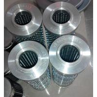 供应电厂马勒油滤芯PI1108MIC10