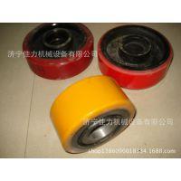 供应电动叉车辅助轮 驱动轮 承载轮,电动叉车配件 叉车配件