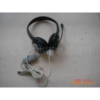 JS-7939 USB电脑耳机带麦克风,语音耳机