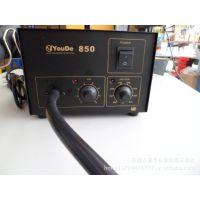 防静电IC热风拆焊台 850热风拆焊台 SMD拔焊台 IC拔焊台 热风枪