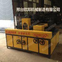 欧邦供应方管槽钢抛光机 多工位方管抛光机 生产自动方管抛光机