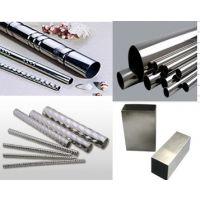 北京不锈钢管,供应不锈钢异型管、矩形管、规格齐全,非标可定制