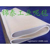 移印丝印烫印机热转印机毛毯带,热转印机呢毯带