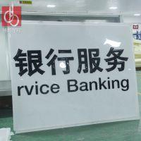 银行标识logo广告牌 吸塑大型户外门头招牌 ABS吸塑文字广告牌