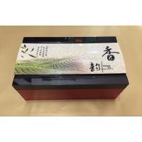 供应精美茶叶包装盒
