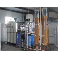 供应天一净源反渗透设备 混床超纯水设备
