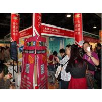 2015上海食博会将举办10周年系列宣传活动