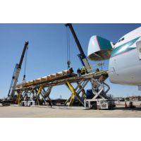 澳大利亚堪培拉机场到上海进口空运特价专线