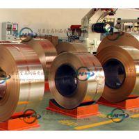 供应高纯度C11600含银韧铜、C11600铜