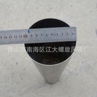厂家专业供应热销产品  圆形变径大小头镀锌板 规格齐全  可定做