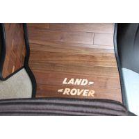 华誉汽车路虎柚木脚垫,路虎专用脚垫,路虎高档脚垫,路虎系列脚垫就选择柚木脚垫