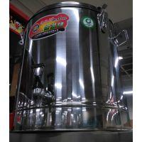 不锈钢保温桶,加厚无磁,保温节能