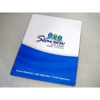 文件封套  合同封套  广州厂家专业印刷  免费打样  量大从优
