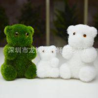精品饰品 仿真青苔植毛动物卡通熊猫 礼品摆件 绿色植物 家居装饰