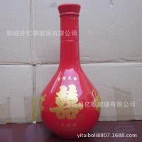 山东郓城厂家定制红色一斤喜酒玻璃瓶500ml高白料彩色喷涂白酒瓶