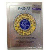 正品 RASNAT智美蜗牛萃取粘液柔健透白冰膜 升级版 6片*30ml