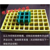 湖北 武汉无碱玻璃纤维格栅| FRP玻璃钢格栅|洗车房地沟盖板