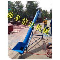 厂家定做多功能螺旋提升机,粮食专用提升机,加厚钢管