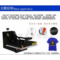 手动平板压烫机 手动烫画机 烫画机 转印机38*38小烫画机 现货