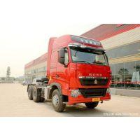 中国重汽HOWO T7H540马力重汽拖头大件货物运输版