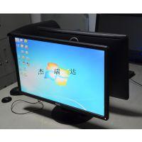 成都杰瑞达供应柜台式电信营业厅双面显示器双屏显示器