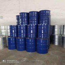 供应 DMF 99.9% 鲁西二甲基甲酰胺 厂家直销