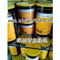 优质润滑脂供应KLUBER ISOFLEX TOPAS L30低温润滑脂