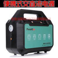 普希科Px5810户外便携式移动电源220v1000W 交流充电宝 锂电池 备用野营摄影