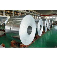 铝板价格,铝板厂家,大兴铝板销售电话