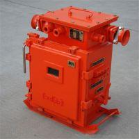 甘肃平凉—电光QJZ-120型矿用磁力启动器