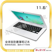 11寸迷你Intel笔记本电脑、商务办公笔记本 高配置 价格优惠