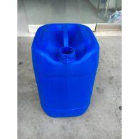 山东30升蓝色油墨塑料桶 30kg生物制剂塑料桶 30公斤小口农药桶