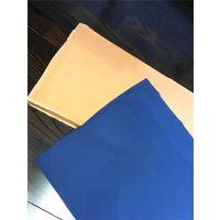 厂家直销粉扑片材,粉扑片材,野夫贸易(在线咨询)